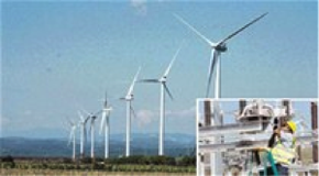 """The First Wind Park is """"Almost Ready"""" - Ege Haina"""
